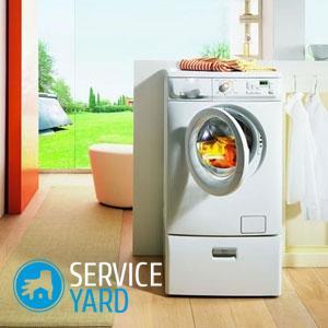 Профилактика стиральной машины
