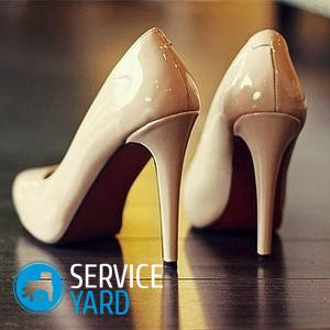 Царапина туфлях