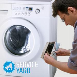 Стиральная машина Аристон - неисправности и их устранение, ServiceYard-уют вашего дома в Ваших руках