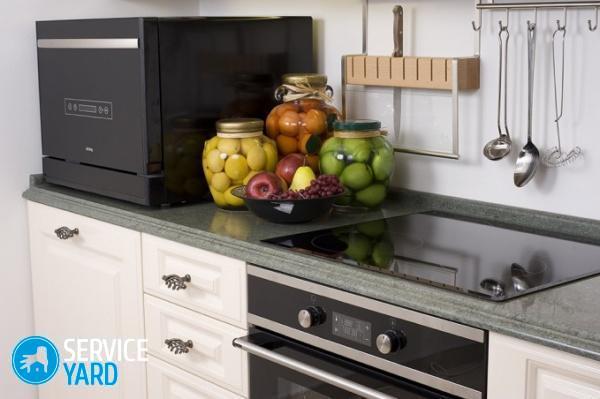 Посудомоечная машина отдельностоящая, ServiceYard-уют вашего дома в Ваших руках