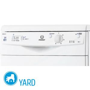 Посудомоечная машина Indesit dsg 0517, ServiceYard-уют вашего дома в Ваших руках