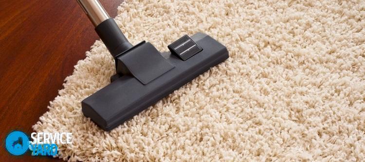 Чем почистить ковер в домашних условиях от грязи? Уборка в квартире