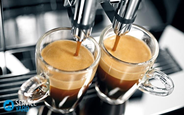 Чистка кофемашины лимонной кислотой