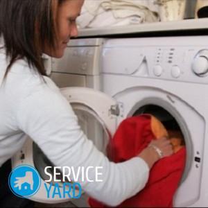 Стиральная машина не греет воду при стирке причины, ServiceYard-уют вашего дома в Ваших руках