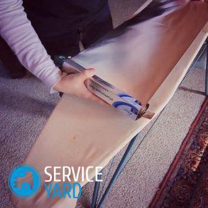 Как сшить чехол для гладильной доски своими руками 136