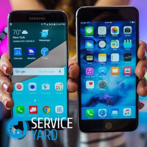 Что лучше айфон или смартфон?