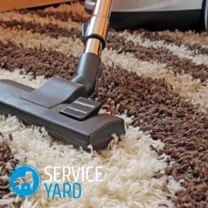 Чем почистить ковер в домашних условиях от грязи?
