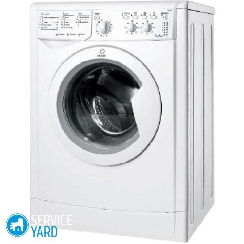 Узкие стиральные машины с фронтальной загрузкой до 40 см