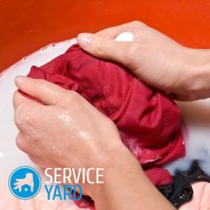 Как вывести застарелые пятна с одежды