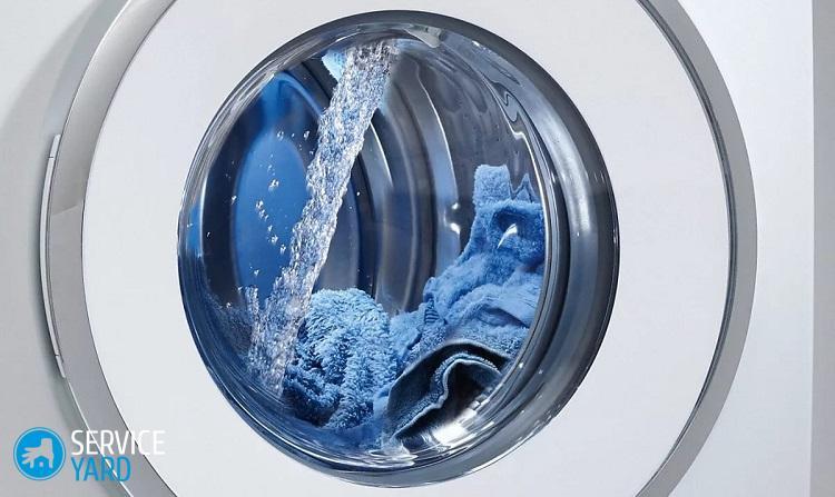 Не поступает вода в стиральную машинку
