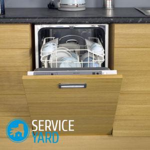 Посудомоечная машина Indesit dsg 0517