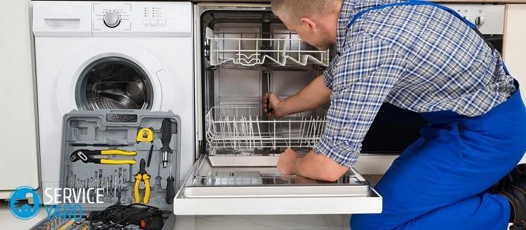 Посудомоечная машина не сливает воду и стоит вода в посудомойке