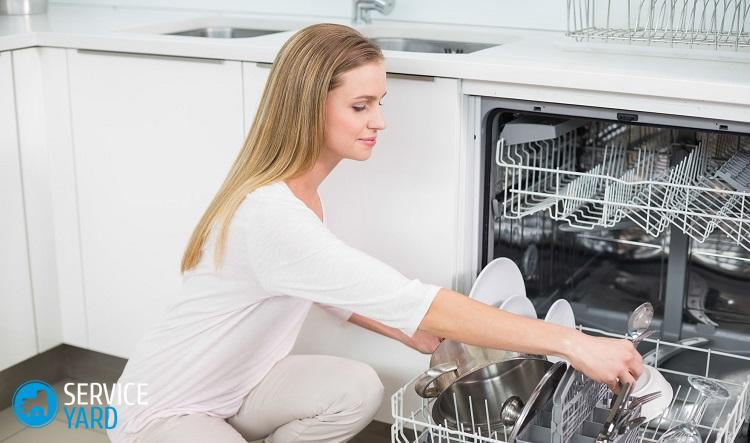 Ремонт посудомоечных машин Bosch