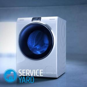 Стиральная машина LG с прямым приводом — неисправности