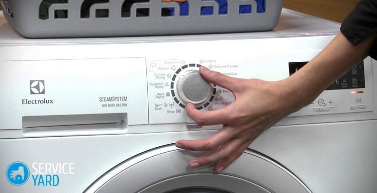 Стиральная машина набирает воду и сразу сливает - причина