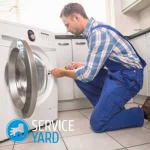 Устройство стиральной машины Индезит