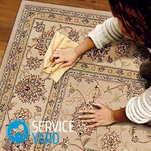 Чем отмыть гуашь с ковра, ServiceYard-уют вашего дома в Ваших руках