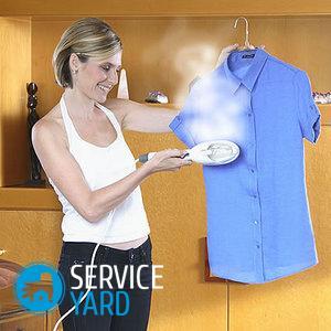 Ремонт отпаривателя для одежды