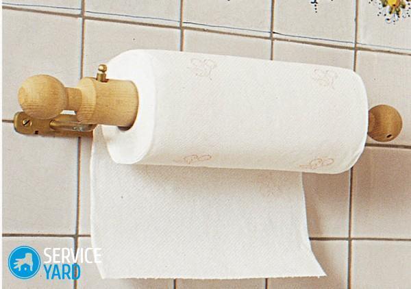 Держатель для бумажных полотенец своими руками, ServiceYard-уют вашего дома в Ваших руках