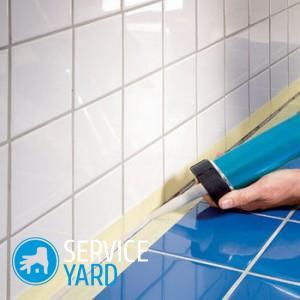 Чем оттереть силиконовый герметик от стекла, ServiceYard-уют вашего дома в Ваших руках