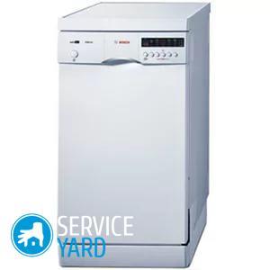 Посудомоечная машина Bosch Silence Plus, ServiceYard-уют вашего дома в Ваших руках