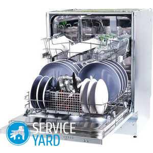 Посудомоечная машина Вирпул - инструкция, ServiceYard-уют вашего дома в Ваших руках
