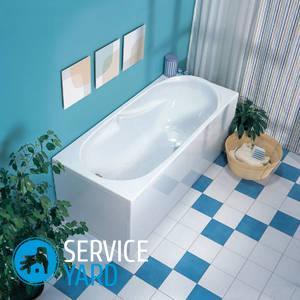 Акриловые ванны — как выбрать качественную?