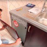 Посудомоечная машина маленькая узкая под раковину 40 см