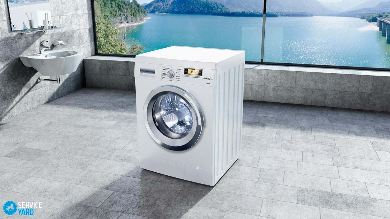 Не поступает вода в стиральную машинку, ServiceYard-уют вашего дома в Ваших руках