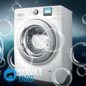 Воздушно-пузырьковая стиральная машина
