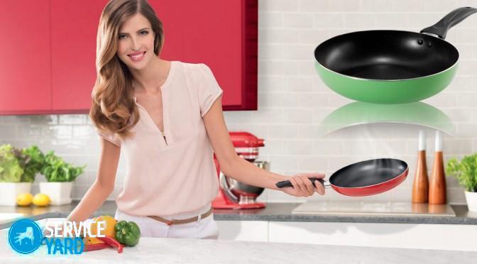 Что делать с новой сковородой?