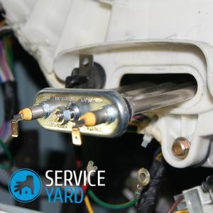 Замена ТЭНа в стиральной машине, ServiceYard-уют вашего дома в Ваших руках