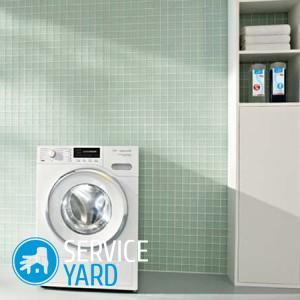 Подключить стиральную машину