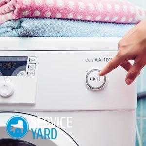 Стиральная машина отключается во время стирки, ServiceYard-уют вашего дома в Ваших руках