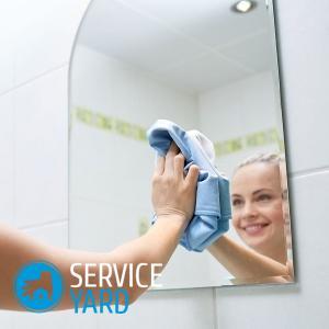 Чем помыть зеркало без разводов в домашних условиях?