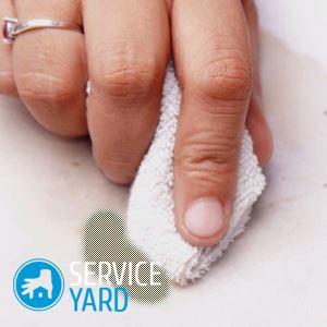 Чем отмыть солидол с одежды?