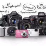 Фотоаппараты — какой лучше выбрать?