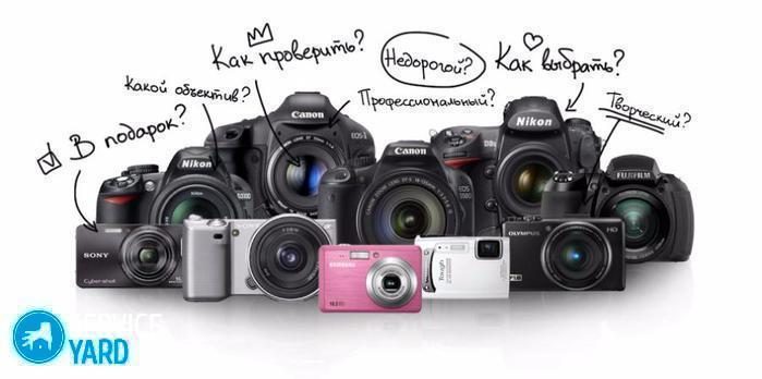 132059121_fotoapparaty