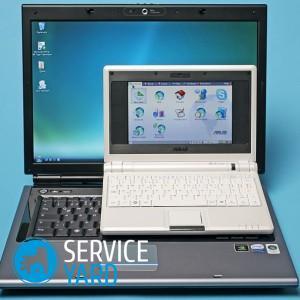 Что лучше — ноутбук или нетбук?