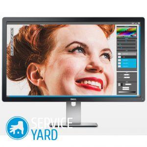Частота обновления экрана монитора - какая лучше, ServiceYard-уют вашего дома в Ваших руках