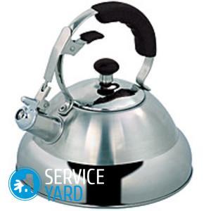 Какой чайник лучше купить для газовой плиты, ServiceYard-уют вашего дома в Ваших руках