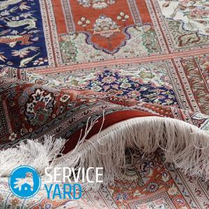 Чистка ковров народными средствами в домашних условиях, ServiceYard-уют вашего дома в Ваших руках
