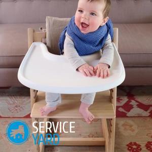 Детский стульчик для кормления своими руками - чертежи, размеры, схемы