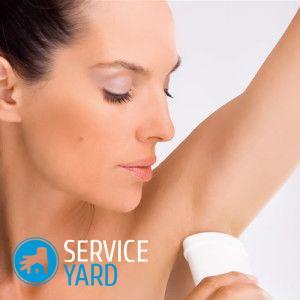 Чем удалить пятна от дезодоранта с одежды?