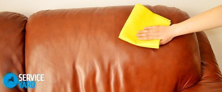 Чем оттереть зеленку с кожаного дивана
