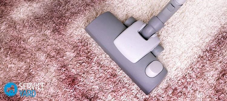 Чистка ковров народными средствами в домашних условиях - Уборка в квартире