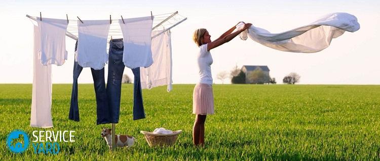 Что делать, если одежда села после стирки?