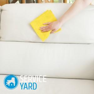 Чем оттереть фломастер с дивана?