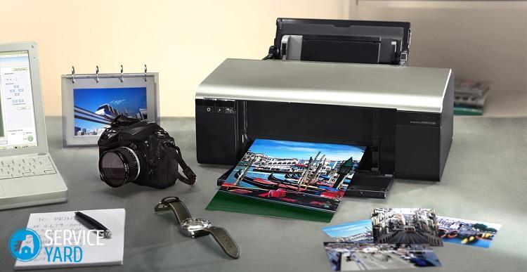 Чистка принтера -
