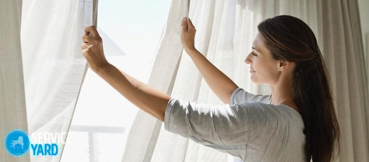 Как часто стирать шторы?